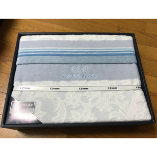 ユーピーレノマ(U.P renoma)のU.P renoma 綿毛布 未使用  箱なし(毛布)