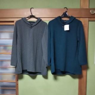 セーター2点セット(ニット/セーター)