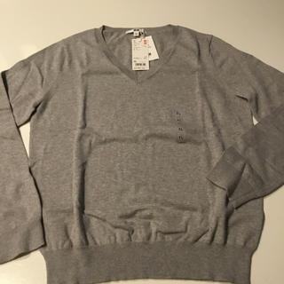 ユニクロ(UNIQLO)のユニクロ グレーVネックセーター XL 新品(ニット/セーター)