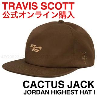 本日限定価格 TRAVIS CACTUS JACK JORDAN HIGHEST(キャップ)