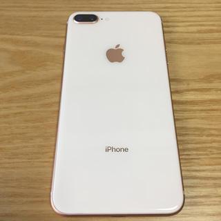 Apple - iPhone8plus 256gb SIMフリー MQ9Q2J/A