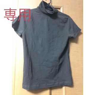 ニッセン(ニッセン)のレディース タートルネック 半袖 3枚セット(Tシャツ(半袖/袖なし))
