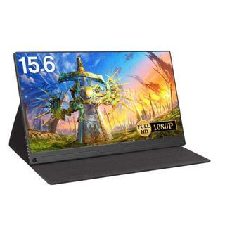 2019新商品★EVICIV モバイルモニター 15.6インチ IPS液晶 黒