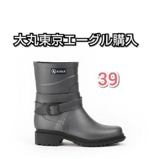 エーグル(AIGLE)の39 24.5 メタリック マカダム ミドルカット ラバー ブーツ エーグル(レインブーツ/長靴)