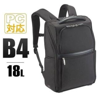 エースジーン(ACE GENE)の4,600円値引■エースジーン[EVL-3.5]ビジネスリュックB4 18L 黒(ビジネスバッグ)