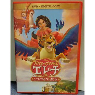 Disney - アバローのプリンセス エレナ/ソフィアのペンダント DVD