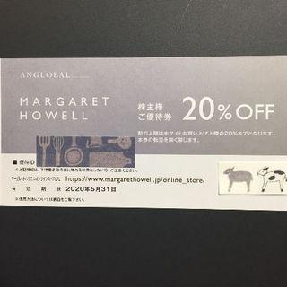 マーガレットハウエル(MARGARET HOWELL)のMARGARET HOWELL 20%OFF 1枚 TSI 株主優待券(ショッピング)