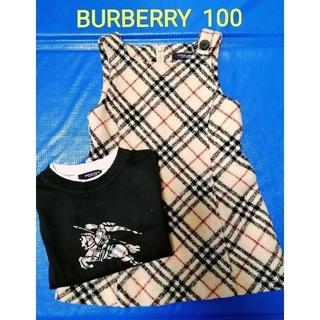 BURBERRY - BURBERRYバーバリー◆ノバチェック柄ワンピース&カットソー◆100サイズ