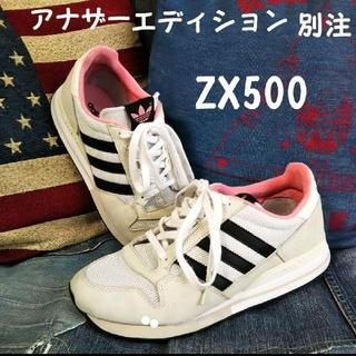 アディダス(adidas)のコンバース ナイキ 好きに アナザーエディション別注 アディダス ZX500 (スニーカー)