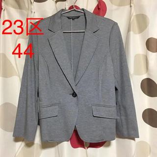 ニジュウサンク(23区)の♡23区♡ 大きいサイズ ストレッチ ジャージー ジャケット 44(テーラードジャケット)