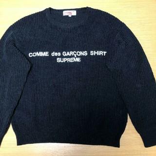 Supreme - Supreme comme des garcons shirt sweater