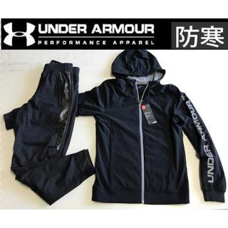 アンダーアーマー(UNDER ARMOUR)の新品メンズMD アンダーアーマー トレーニングウエア 定価24750円上下セット(ウェア)