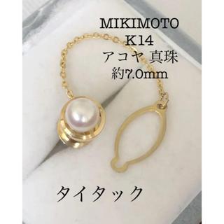 ミキモト(MIKIMOTO)のMIKIMOTO  K14 アコヤ 真珠 タイタック(ネクタイピン)