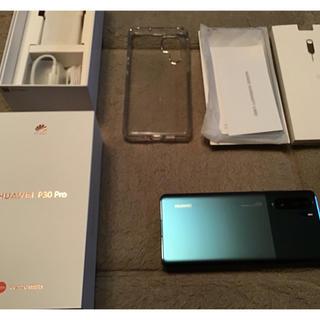アンドロイド(ANDROID)のHuawei P30pro グローバル版 256GB レアカラー(スマートフォン本体)