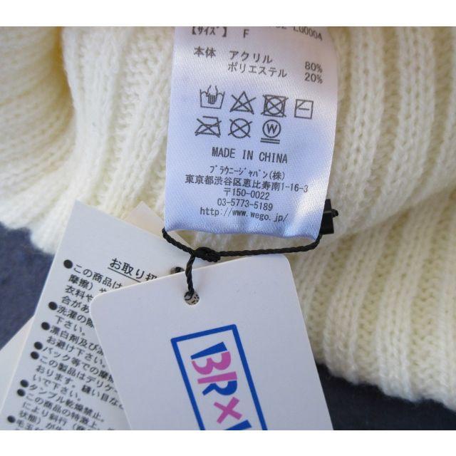 WEGO(ウィゴー)の新品 WEGO サーティーワン コラボ ニットキャップ 帽子 ニット キャップ レディースの帽子(ニット帽/ビーニー)の商品写真