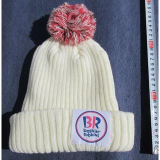 ウィゴー(WEGO)の新品 WEGO サーティーワン コラボ ニットキャップ 帽子 ニット キャップ(ニット帽/ビーニー)