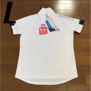 アディダス(adidas)のアディダス レディース ゴルフウエア 新品 Lサイズ 白 ポロシャツ(ウエア)