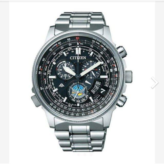 腕時計CITIZEN プロマスター ブルーインパルスモデル BY0080-65Eの通販