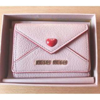 miumiu - 大人気MIUMIU ラブレターミニ財布 小銭入れ