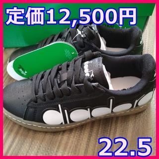 ディアドラ(DIADORA)の定価12,500円ディアドラレザースニーカー22.5黒(スニーカー)