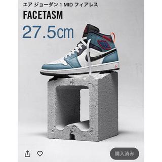 NIKE - Nike Air Jordan 1 Mid Fearless Facetasm
