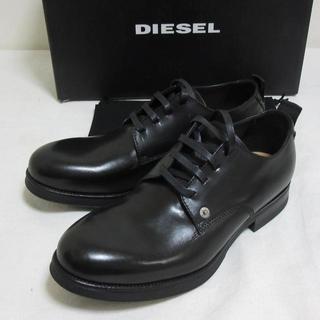 ディーゼル(DIESEL)の新品 DIESEL ディーゼル イタリア製 大きな靴 レザーシューズ 29cm(ドレス/ビジネス)