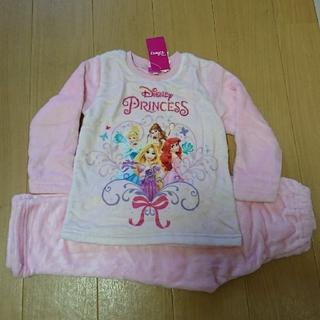Disney - Disney プリンセス  パジャマ