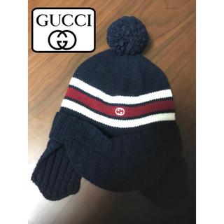 Gucci - ❣️本日のみ50%〜90%OFF❣️GUCCIのニット帽 美品!