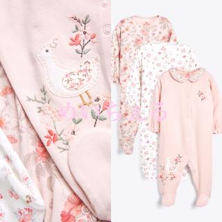 NEXT - 【新品】next ピンク フローラルスリープスーツ3枚組(ベビー)