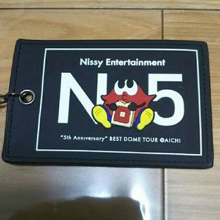 AAA - Nissy パスケース 未使用