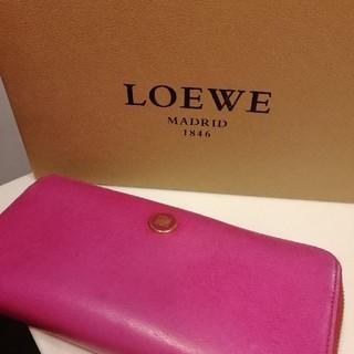 ロエベ(LOEWE)のLOEWE 財布(長財布)