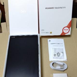 (美品) Huawei Mediapad M5 8.4 LTEモデル