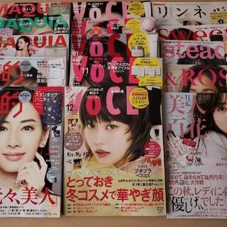 雑誌15冊まとめ売り☆ボーチェ・マキア・美的など(ファッション)