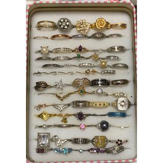 指輪1つ100円〜300円(リング(指輪))