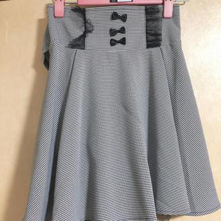 リボン スカート MA*RS(ミニスカート)