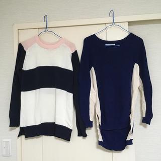 ミラオーウェン(Mila Owen)のKBF ミラオーウェン トップス ニット セーター まとめ売り(ニット/セーター)