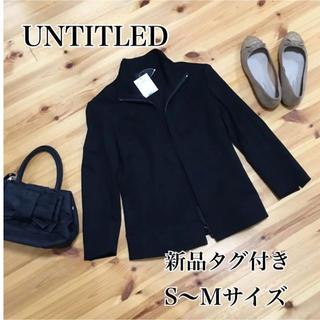 UNTITLED - 【新品75%オフ】定価1万以上 アンタイトル 上品楽素材ジャケット