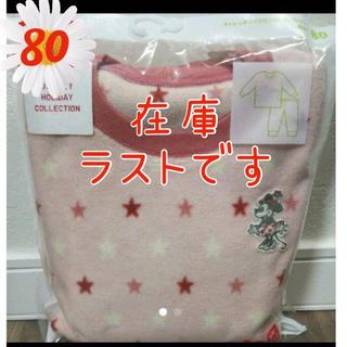 UNIQLO - 【12月から50円値上げ】あったかフリースパジャマ