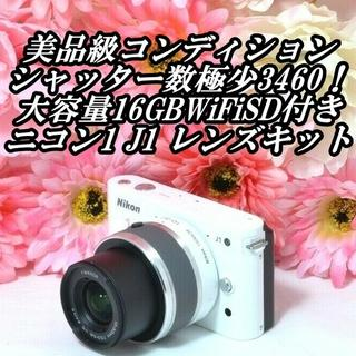 Nikon - ★美品級コンディション★大容量16GBWiFiSD付き★ニコン1 J1