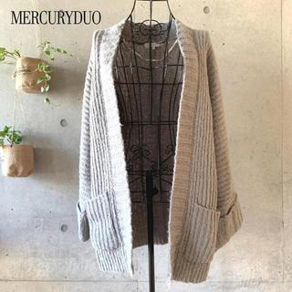 MERCURYDUO - MERCURYDUO マーキュリーデュオ ニットカーディガン