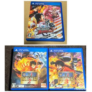 PlayStation Vita - vita ワンピース 3セット 送料無料