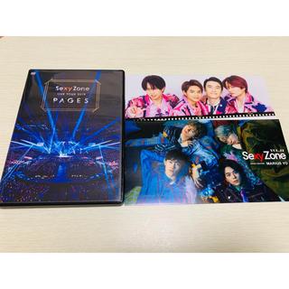 セクシー ゾーン(Sexy Zone)のSexy Zone DVD 【PAGES】(アイドル)