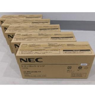 エヌイーシー(NEC)のジユウくん様専用 トナーカートリッジ PR-L5140-11 5個(OA機器)