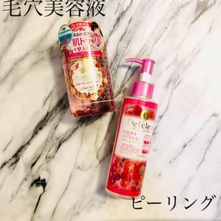 未使用品@ピーリング・美容液セット(化粧水/ローション)