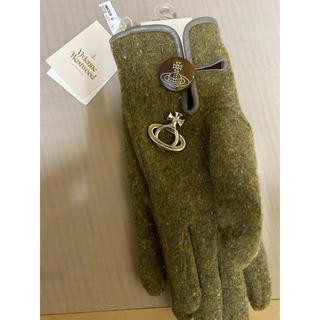 Vivienne Westwood - ヴィヴィアン 手袋 おまけペンダントトップ