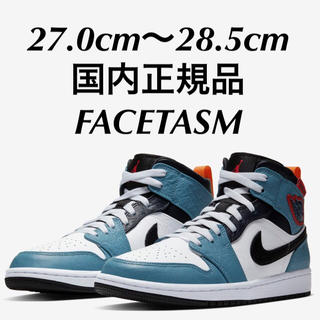 NIKE - Facetasm Nike Air Jordan 1 Mid Fearless