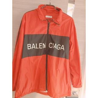 Balenciaga - BALENCIAGA トラックジャケット トラックスーツ