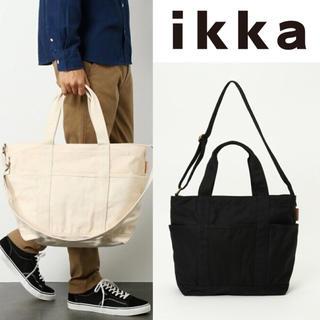 イッカ(ikka)のikka 2wayトートバッグ ツールバッグ 黒(トートバッグ)