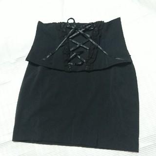 MA*RS - 新品未使用タグ付きマーズ ミニスカート