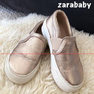 ザラキッズ(ZARA KIDS)のzarababy ザラベビー ラメ ゴールド スリッポン スニーカー 15.5(スニーカー)